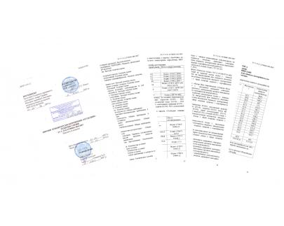 Нормативно - техническая документация на готовую продукцию